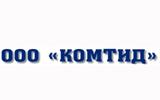 Комтид