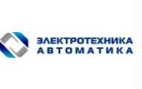 Электротехника и Автоматика