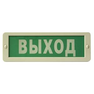 Табло БЛИК-С-12М (Выход)