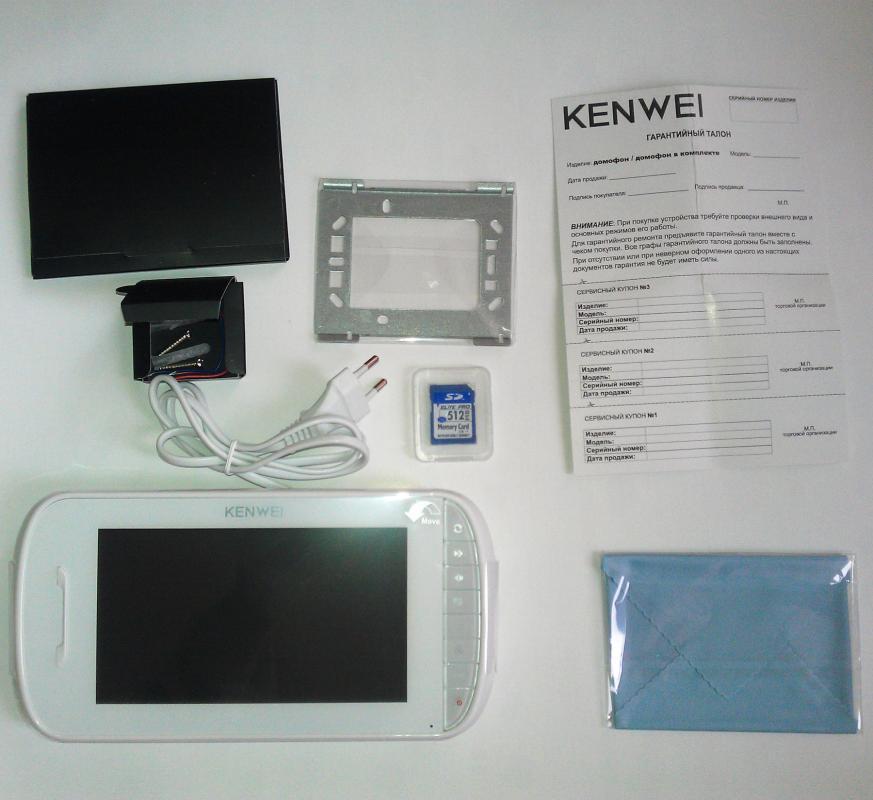 KW-E703FC-M200 черный  с детекцией движения