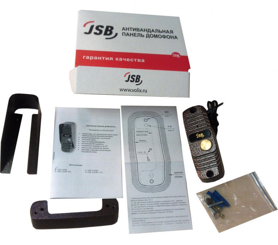 KVM-340/JSB-V05M (видеодомофон + телефон + вызывная панель)
