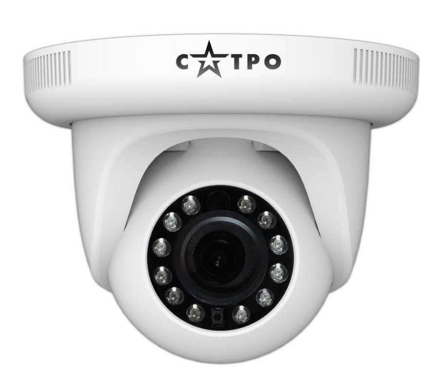 Уличная антивандальная купольная IP камера САТРО-VC-NDV20F (3.6)