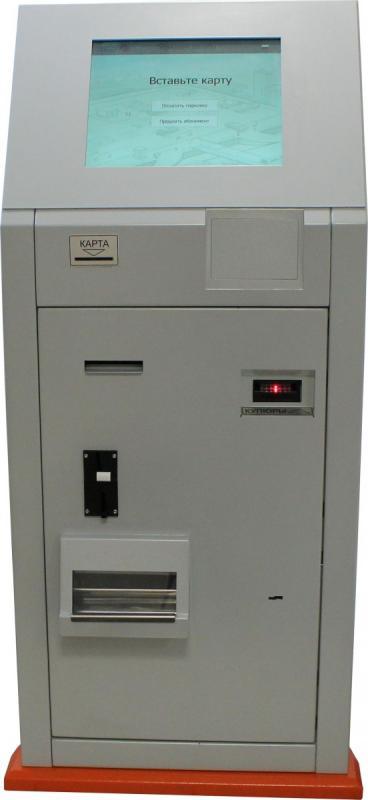 PC-AutoCash II, Исп.1, Опц.2