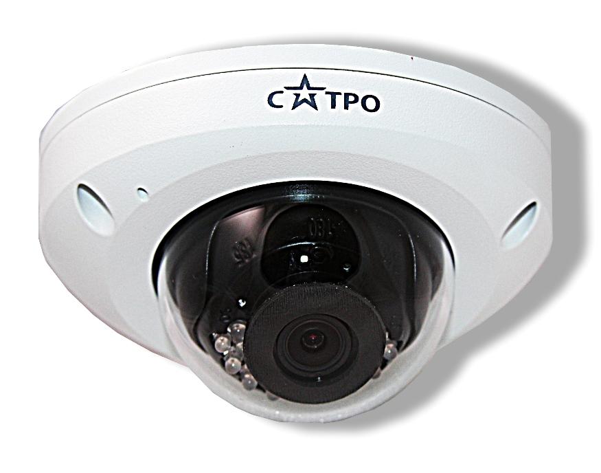 Уличная антивандальная купольная IP камера САТРО-VC-NDV22F (2.8)