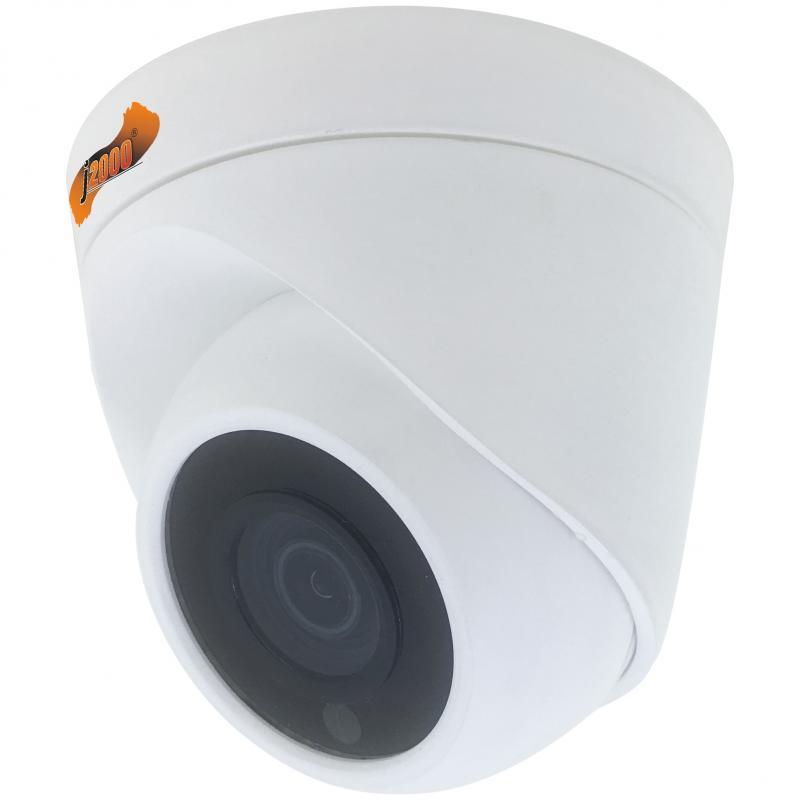 Уличная купольная видеокамера J2000-MHD2Dmp20 (2,8) v.1