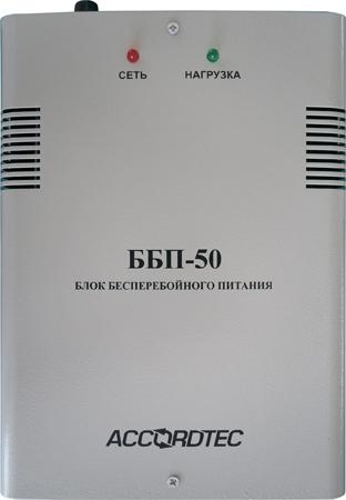 Блоки питания AccordTec ББП-50 (исп.1)