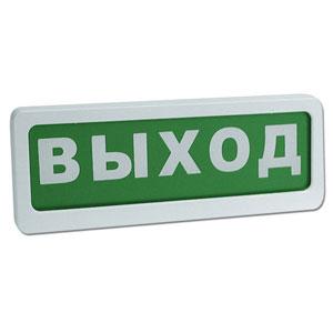 Табло БЛИК-С-24 (Выход)