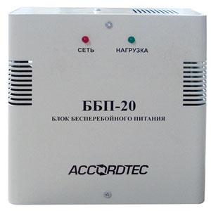 Блоки питания AccordTec ББП-20 (Аккорд)