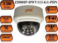 Внутренняя купольная IP видеокамера J2000IP-DWV113-Ir1-PDN