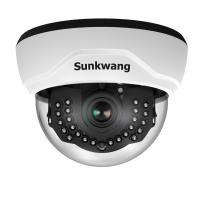 Купольная видеокамера HD-SDI SK-D300IR/HD05P (3.6)