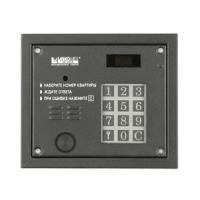 Вызывная панель Laskomex Пульт домофона АО-3000 PR (CP-3000 PR)