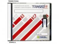 Trassir Trassir IP