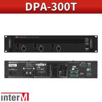 """Стоечное оборудование """"Inter-M"""" IM DPA-300T"""