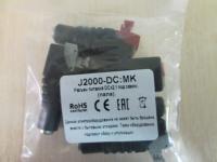 Разъемы питания - J2000 J2000-DC:MV
