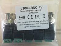 Разъемы BNC - J2000