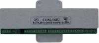 Вызывная панель МЕТАКОМ COM-160U (коммутатор 160 аб.)
