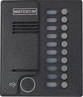 Вызывная панель МЕТАКОМ MK10.2-RFEN (выз.подъезд. панель)