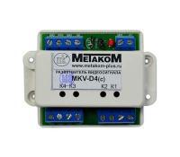 Дополнительное оборудование аудиодомофона МЕТАКОМ MKV-D4С (разветвитель видеосигнала