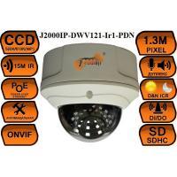 Видеокамеры IP J2000IP-DWV121-Ir1-PDN