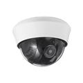Видеокамеры IP J2000-HDIP24Di20PA (3.6)_Уценка