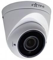 Антивандальные купольные камеры САТРО-VC-MDV20V VP (2.8-12)