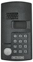 Вызывная панель MK2003.2-MFE