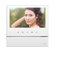 Видеодомофон для координатного домофона CDV-70H2 белый VIZIT