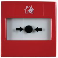Ручной пожарный извещатель ИПР–И (ИП 535-1/1-РА)