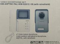 Комплект видеодомофона Video Doorphone Set, Model: KW-4HPTNC PAL+KW-S201C-1B (with rainshield)