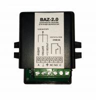 Дополнительное устройство BAZ-2.0 Дубликатор вызова видеодомофона