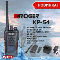 Радиостанция ROGER KP-52 радиостанция