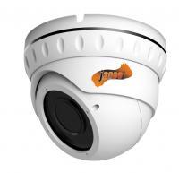 Антивандальная купольная IP видеокамера