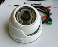Видеокамера IP J2000-HDIP4DPA (3,6)_Уценка