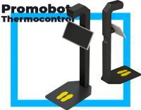 Тепловизор стационарный или напольный Thermocontrol