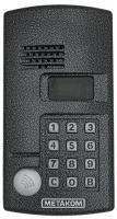 Вызывная панель MK2003.2-MFEV