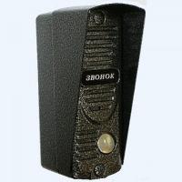 Вызывная панель ОптимаАудио черная