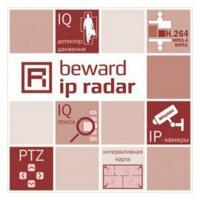 Прочее програмное обеспечение BW IP Radar для 1 IP-видеокамеры
