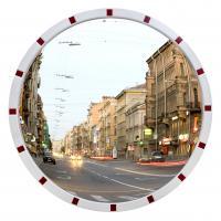 Уличные зеркала безопасности Зеркало DL 630 мм (уличное)