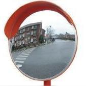 Уличные зеркала безопасности Зеркало 600 мм (уличное с козырьком)