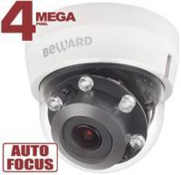 Купольные камеры видеонаблюдения BW BD4680DRZ