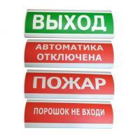 Прибор приемно-контрольный пожарный адресные АСО Люкс (ЛЕО)
