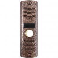Вызывная панель цветного домофона САТРО-305 на 1000 линий медь