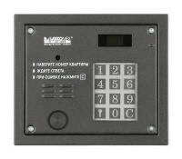 Вызывная панель Laskomex Пульт домофона АО-3000 VPR (CP-3000 VPR)