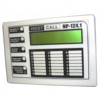 Оборудование для системы палатной сигнализации и связи NP-124.1