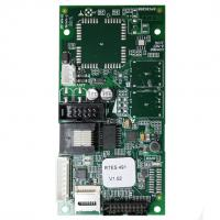 Расширители Enforcer/PCX Pyronix DIGI-LAN
