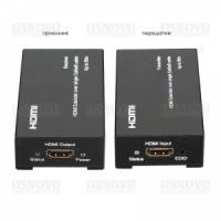 Устройство для передачи HDMI сигнала TA-Hi/1+RA-Hi/1