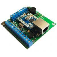 GSM сигнализация NAVIgard на 4 зоны