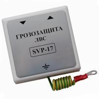 Устройство грозозащиты SVP-17/G