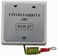 Устройство грозозащиты SVP-17/IP-4