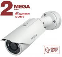 IP видеокамера BW B2710RVZ-B1